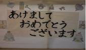 shin_1のコピー